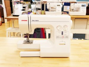 Janome Easy Jeans (Demo)